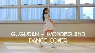 gugudan 구구단 wonderland 원더랜드 dance cover