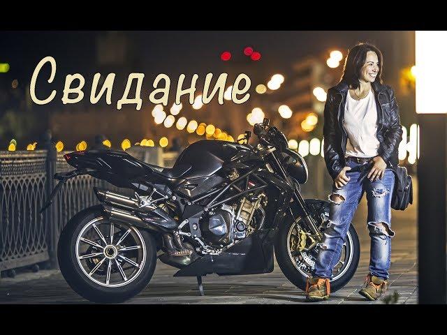 Как знакомиться с девушками на мотоциклах. Музыка в Шлеме.