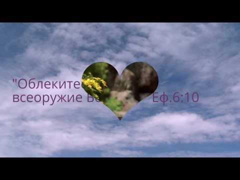 Видео Пожелания в день рождения козерогу