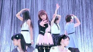 2013年12月18日発売の15thシングル『ええか!?/「良い奴」』 「良い奴...