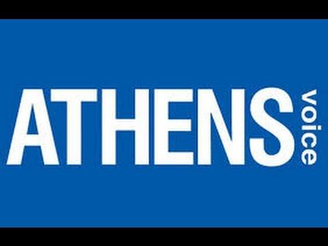 .::Athens Voice - Σταμάτης Κραουνάκης & Σπείρα Σπείρα::.