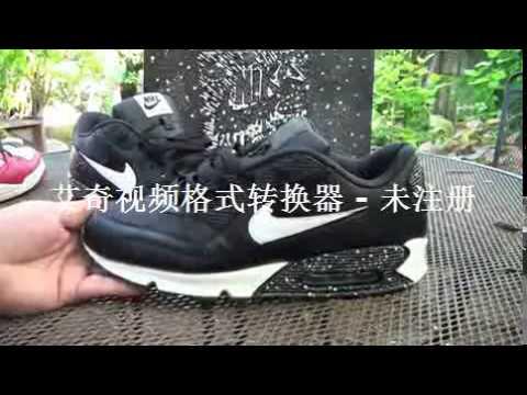 6517a0f089d Custom Oreo Nike Air Max 90 Review - YouTube