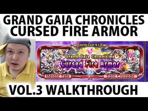 Brave Frontier Global Grand Gaia Chronicles Cursed Fire Armor Vol3 Walkthrough