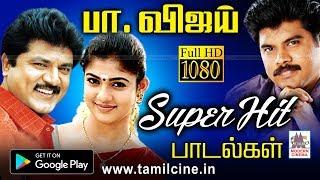 Pa Vijay hits Song   Music Box