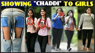 "Epic"" FATA HUA STYLISH PANT"" PRANK on hot girls !! Prank in india !! jaipur youtubers !! 3 jokers"