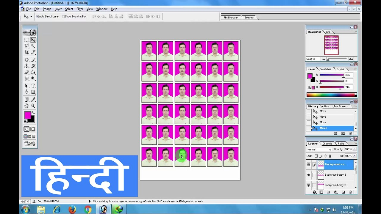 How to make passport size photo in adobe photoshop 70 in hindi how to make passport size photo in adobe photoshop 70 in hindi ccuart Choice Image