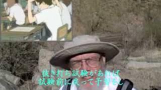 YouTube「GrumpyJiisan's Channel」 http://www.youtube.com/user/GrumpyJiisan に公開されているアニメ批評(Anime Review)の中から選んだ動画に私訳の字幕を ...