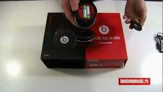 Monster Beats By Dr. Dre Studio. Обзор и личные впечатления от звука(, 2013-01-15T17:13:39.000Z)
