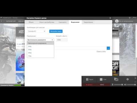 Программа видео с майла