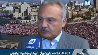 اللبنانيون يرفضون تصريحات حسن نصرالله المعتمدة على سياسة إيران