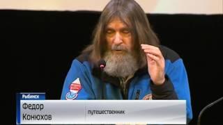 Путешественник Федор Конюхов рассказал о своих планах на будущее
