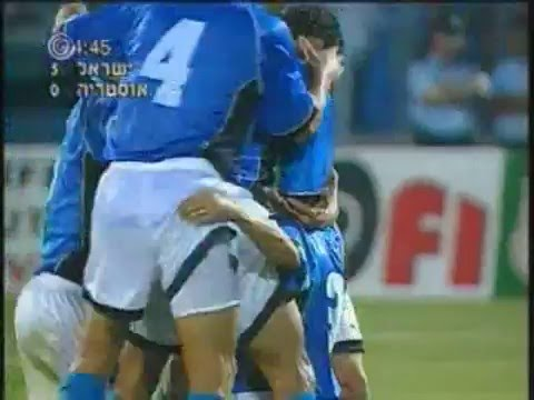Israel national football team - the Best Games