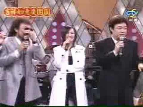 費玉清-- 6/7「综藝大哥大」除夕特別節目 - 吉祥如意慶團圓