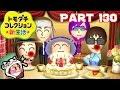 トモダチコレクション新生活  Part130【3DS】【任天堂 nintendo】