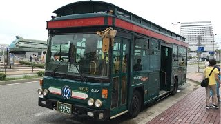 Video Kobe City Loop 【神戸シティループ】 download MP3, 3GP, MP4, WEBM, AVI, FLV November 2017