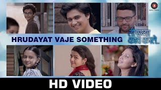 Download Hindi Video Songs - Hrudayat Vaje Something | Ti Saddhya Kay Karte | Ankush Chaudhari & Tejashree Pradhan