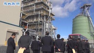 木質バイオマス発電所が完成 常陸太田、日立造船が建設