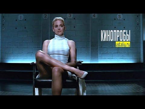 Пробы Sharon Stone для фильма Основной инстинкт