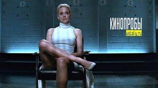 """Пробы Sharon Stone для фильма """"Основной инстинкт"""""""