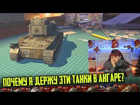 ТОП МОИХ ЛЮБИМЫХ ТАНКОВ В WoT Blitz