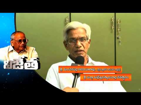 Mummaneni Subba Rao Memorial Documentary A Tribute by Chowdary and Rao Foundation
