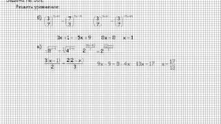 65  Алгебра и начала анализа  Алгебра 10 класс  № 532б  в  г  з