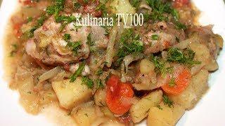 Тушеная курица с картошкой и овощами (кабачки, капуста, морковь, помидоры, чеснок)