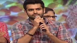 Hero Ram Pothineni Speech @ Shivam Audio Launch - Rashi Khanna, DSP