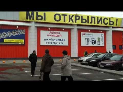 Люди собираются на открытие ТЦ «Корона» в Витебске