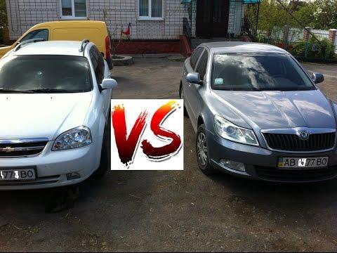 Skoda Octavia против Chevrolet Lacetti