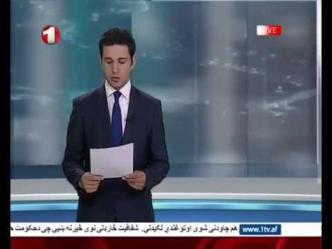 Afghanistan Dari News 26.05.2015 خبرهای افغانستان وجهان