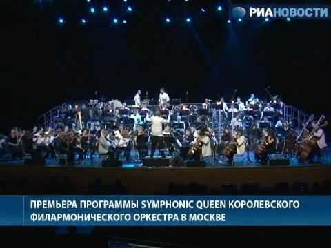Все композиции– Лондонский Королевский Филармонический Оркестр