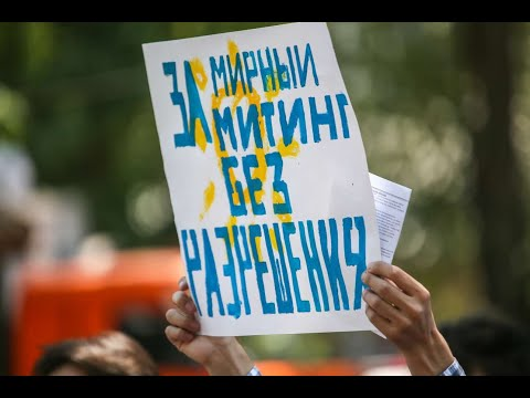 Live broadcast from the protest in Almaty city Kazakhstan on June 30 2019