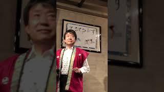 【噂の湘南漁師町/北川大介】歌唱:修一 2019.5.26  Music Caf'e  クンペル