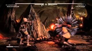 Mortal Kombat X Селфи Фаталити Кейси Кейдж