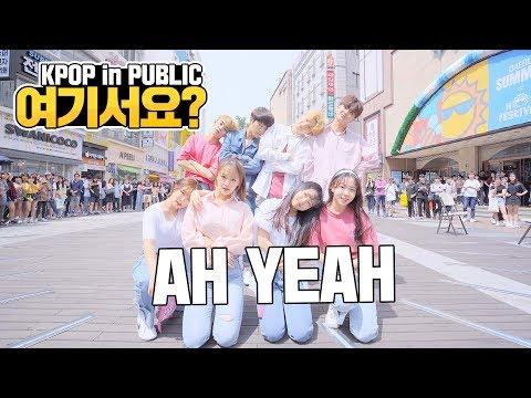 [여기서요?] WINNER 위너 - AH YEAH 아예 | 커버댄스 DANCE COVER | KPOP IN PUBLIC @동성로