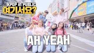 Gambar cover [여기서요?] WINNER 위너 - AH YEAH 아예 | 커버댄스 DANCE COVER | KPOP IN PUBLIC @동성로