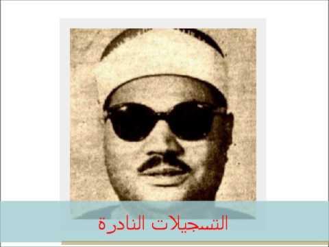 من سورة النساء // خارجى من مسجد الإمام الحسين // عبدالعزيز على فرج