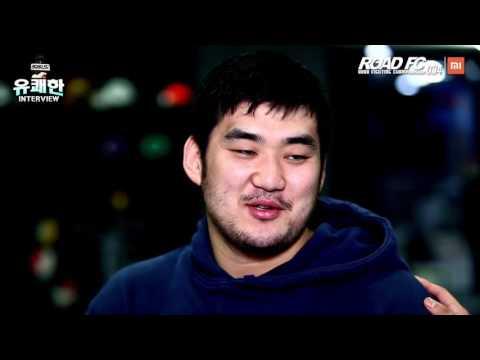 XIAOMI ROAD FC 034 심건오 권아솔 유쾌한 인터뷰