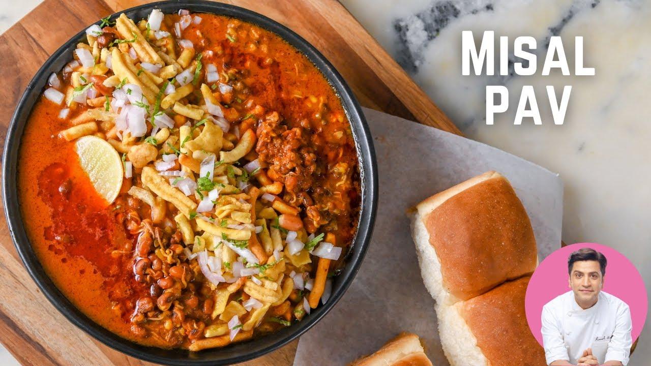 Misal Pav at Home   मिसळ पाव   Mumbai Street Food Recipe   Kunal Kapur Snacks Recipes