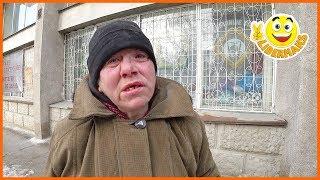 Покормили бездомных | Что С КВАРТИРОЙ Бездомной | Жена выгнала бродягу