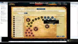 видео Где купить аккаунтов в League of Legends