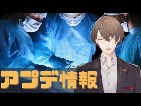 【レポ雑談】入院してました!!!!【にじさんじ/加賀美ハヤト】