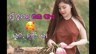 Gambar cover New Odia WhatsApp Status Video💓New Odia Ringtone🎶New Human Sagar WhatsApp status video|Odia HD Vid