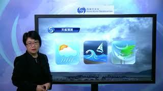 新聞發佈會(09月24日下午5時) - 高級科學主任李淑明