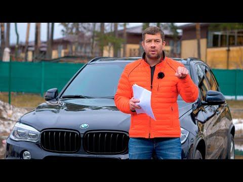 РАЗВОД на 1.000.000р! ФИНАЛ по Toyota Camry !!! | Часть 3 - СХЕМА #14