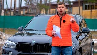 РАЗВОД на 1.000.000р ФИНАЛ по Toyota Camry   Часть 3 - СХЕМА 14