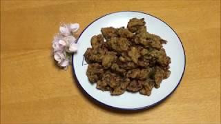 How to & Best Cooking Recipes for চিকেন পাকোড়া Chicken Pakora বিকালের নাস্তা স্পেশাল ইফতারি রেসিপি