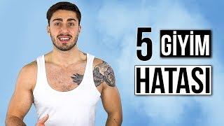 Erkek Giyim Hataları | 5 HATA!