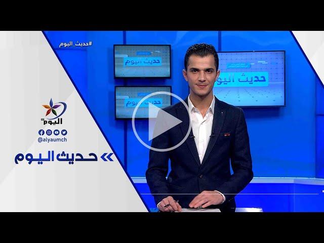 مضايقات حكومية سورية لسكان حي الشيخ مقصود